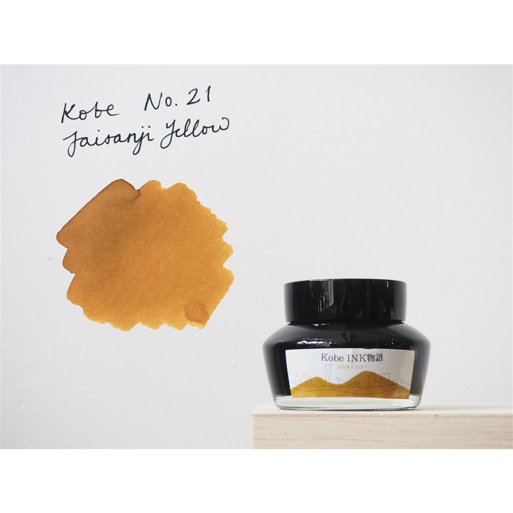 <center>Sailor Kobe Bottled Ink - Taisanji Yellow #21</center>