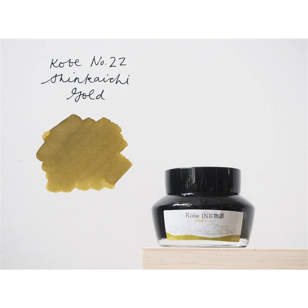 <center>Sailor Kobe Bottled Ink - Shinkaichi Gold #22</center>