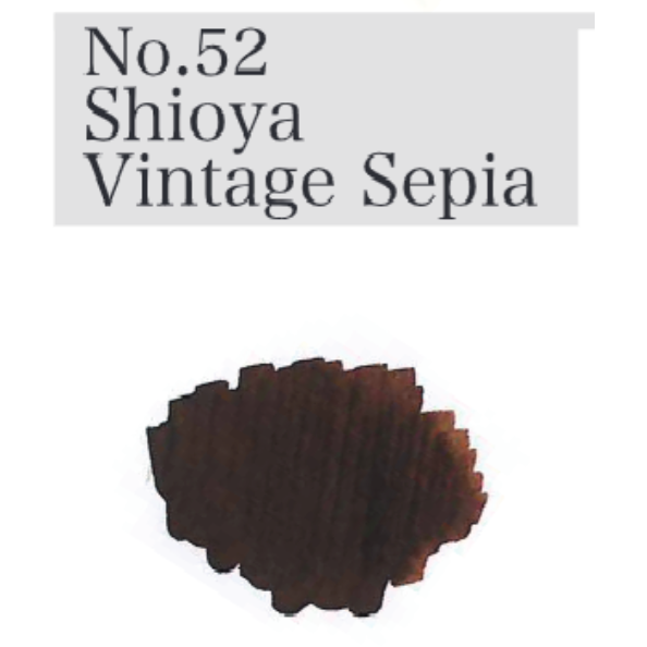 <center>Sailor Kobe Bottled Ink - Shioya Vintage Sepia #52</center>