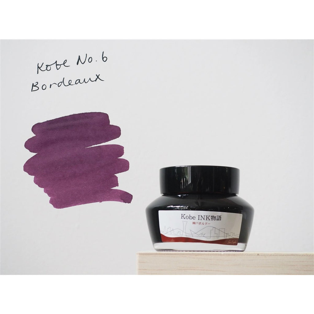 <center>Sailor Kobe Bottled Ink - Bordeaux #6</center>