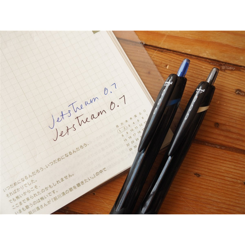 <center>Uni Jetstream 0.7 Gel Pen - Black - Blue Ink</center>