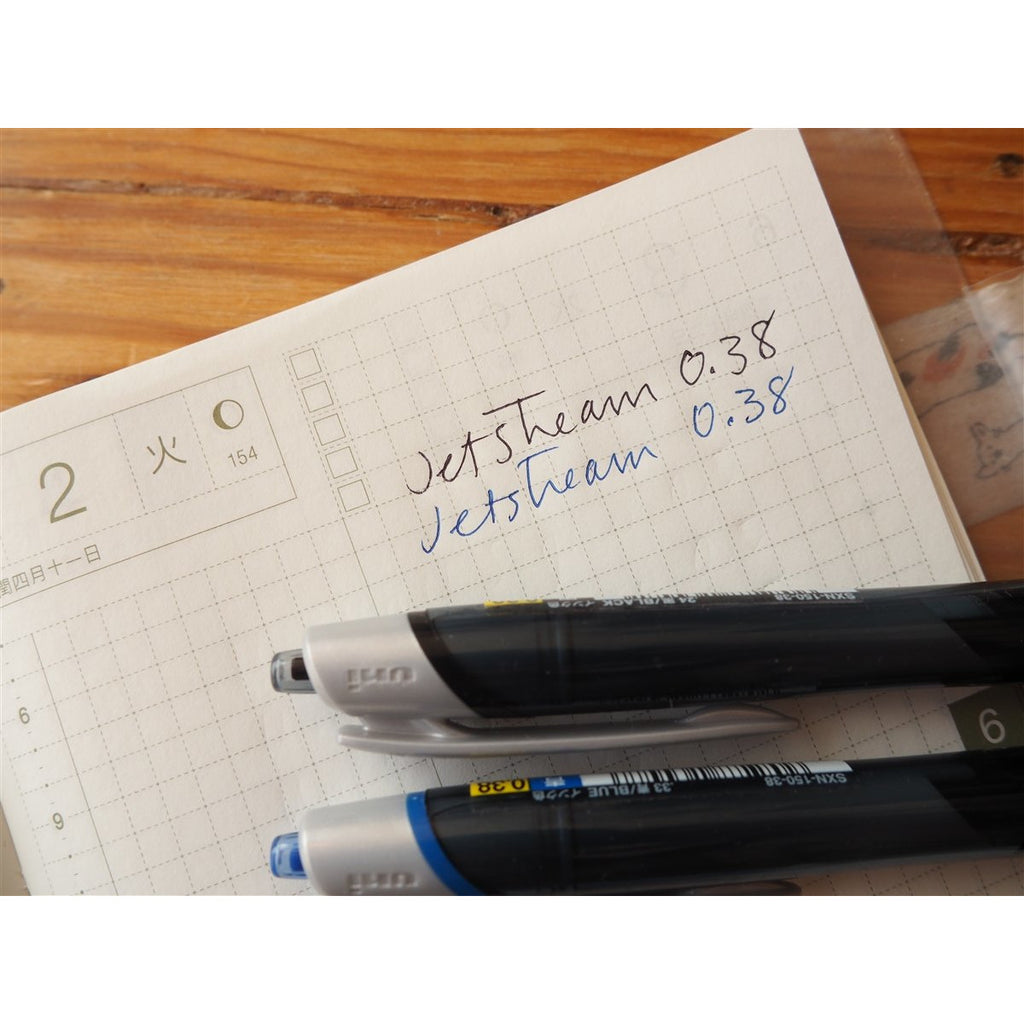 <center>Uni Jetstream 0.38 Gel Pen - Blue</center>