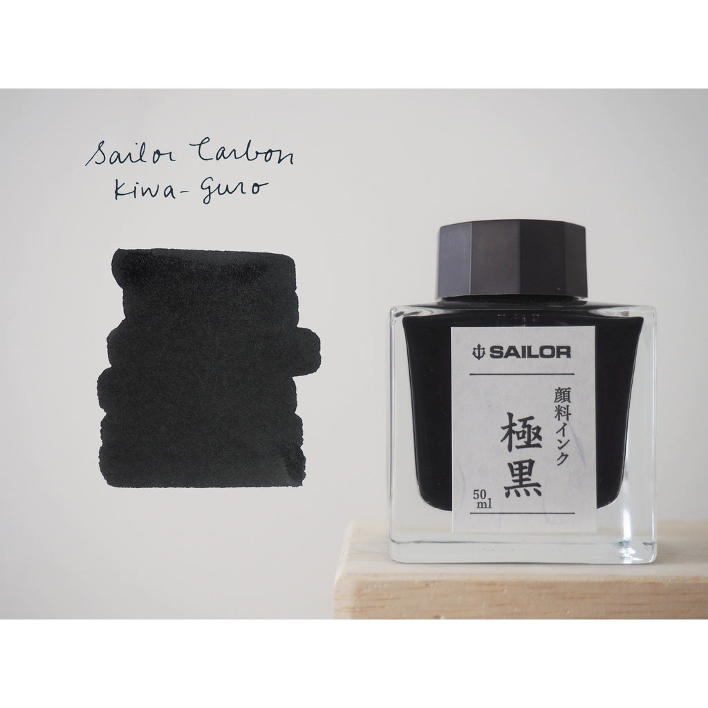 Sailor Bottled Fountain Pen Ink (50mL) - Kiwaguro Carbon Ink