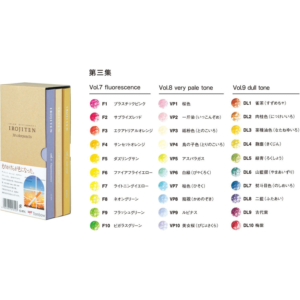Tombow IROTIJEN Color Dictionary Set 3