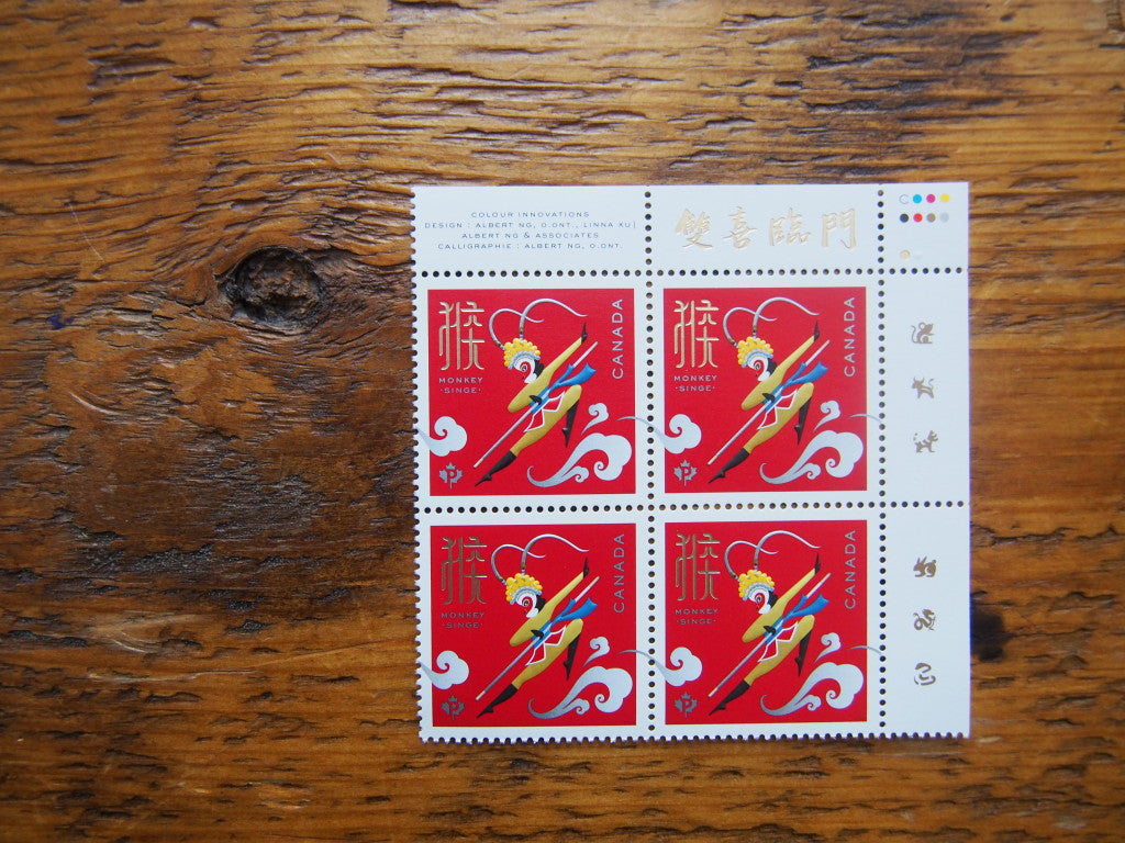 Canada post stamp year of the monkey wonder pens stationery shop toronto postage stamp