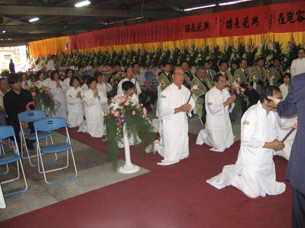 Chinese Wear White at Funerals