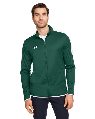 company jackets with logo Under Armour FOREST GRN 301 1326761