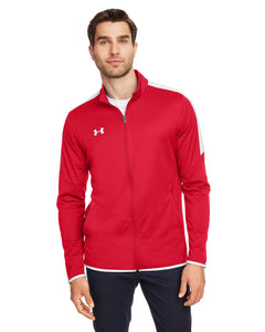 jackets with company logo Under Armour RED 600 1326761