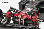 Yokomo Hybrid Front Shock Tower for YD-2 Series (Graphite/Aluminum Red) (Y2-017AGR)