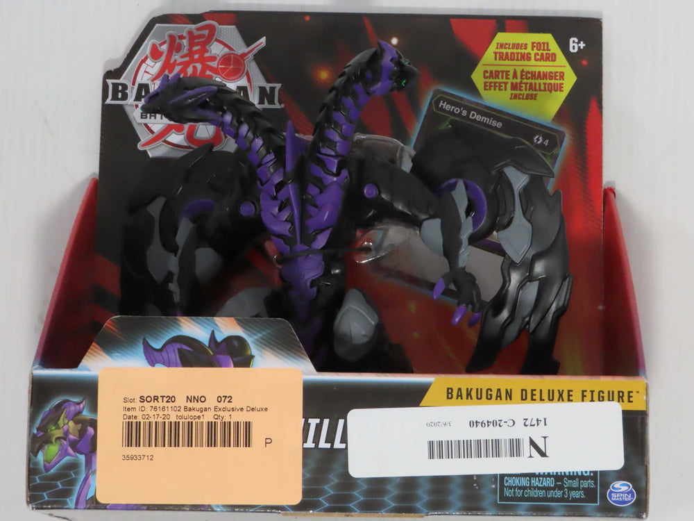 Bakugan Exclusive Deluxe Figure and Card By Spin Master