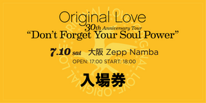 "【入場券】Original Love 30th Anniversary Tour  ""Don't Forget Your Soul Power"" @Zepp Namba"
