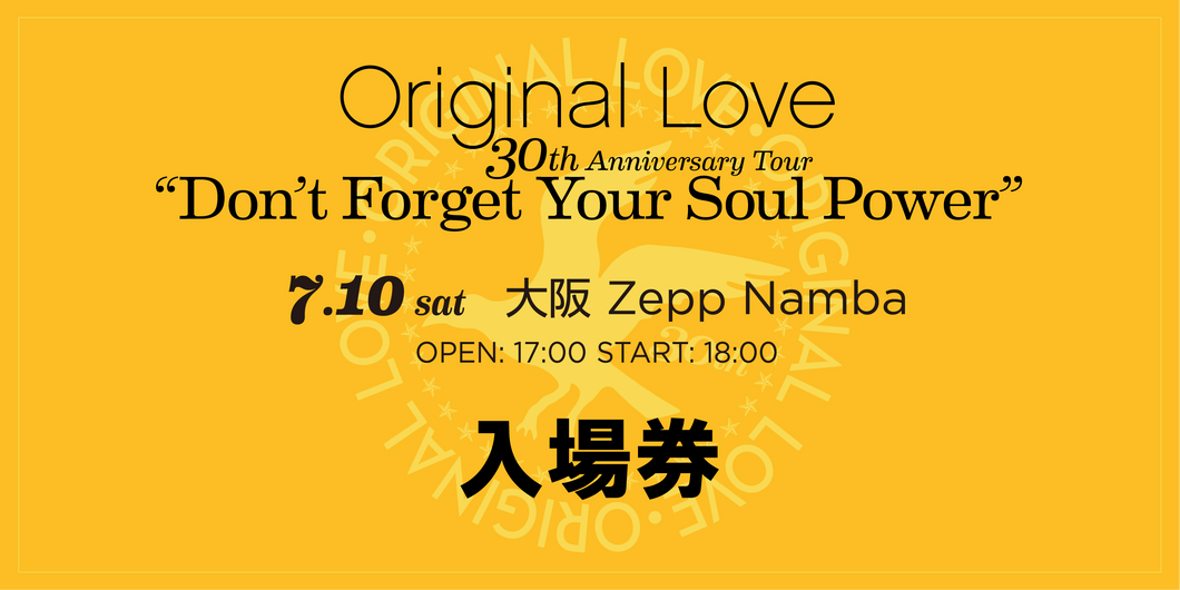 "【入場券】Original Love 30th Anniversary Tour  ""Don't Forget Your Soul Power"