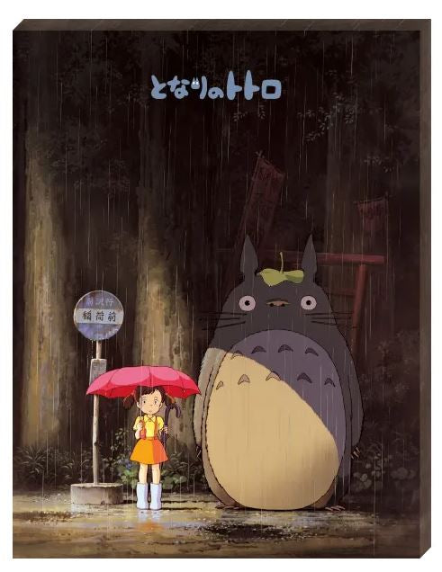 "Meeting Totoro ""My Neighbor Totoro"", Ensky Artboard Jigsaw Puzzle 