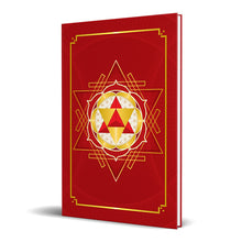 "Load image into Gallery viewer, Merkaba Star Tetrahedron Hardcover Journal (Red) 7.125"" x 10.25"" Blank, Lined, Graph, or Dot Grid"