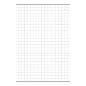 "Solar Chakra Softcover Notebook Journal 7"" x 10"" Blank, Lined, Graph, or Dot Grid"