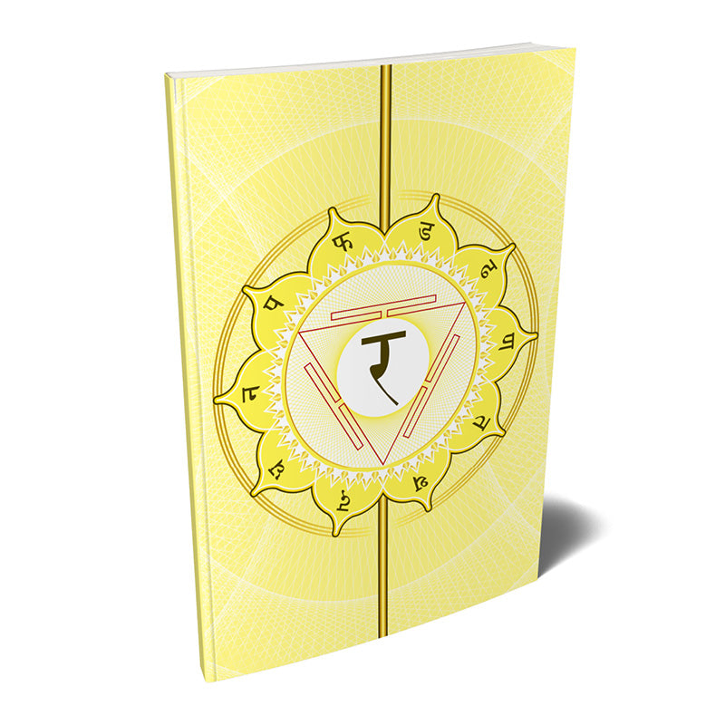 Solar Chakra Softcover Notebook Journal 7