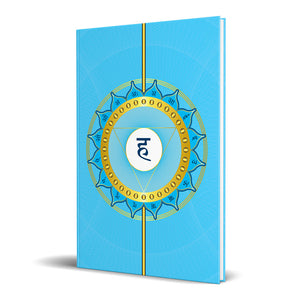 "Throat Chakra Hardcover Journal (Light Cyan) 7.125"" x 10.25"" Blank, Lined, Graph, or Dot Grid"