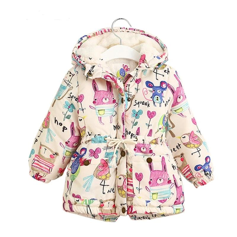 Girls Hooded Warm Outerwear