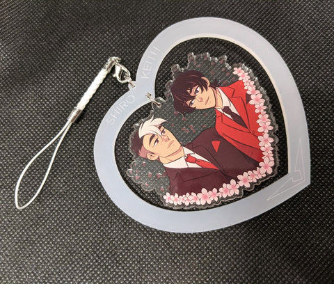 Sheith Wedding Charm