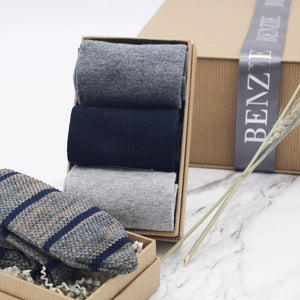 Gift Ideas for Men  |  Luxury Men Gifts  |  Casual Look