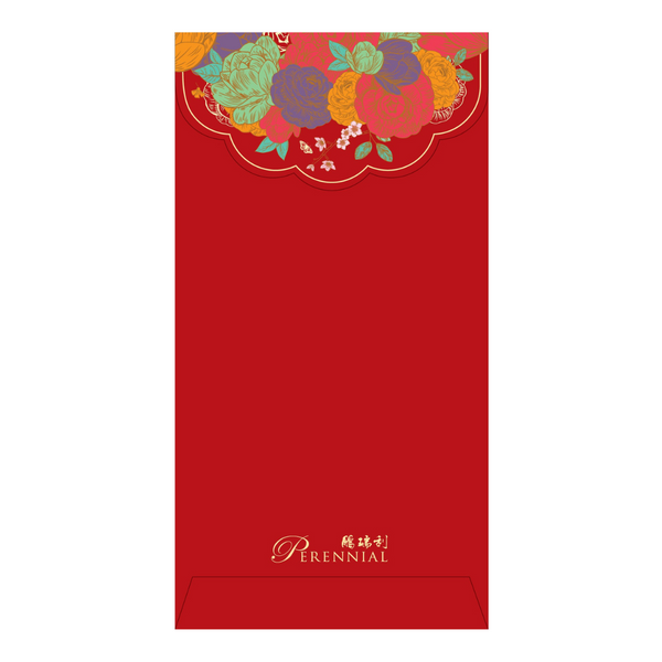 Perennial Red Packets (Set of 9) - Pick Up Only