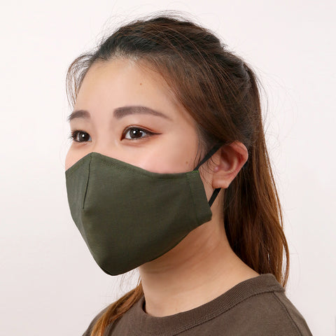Olive Antimicrobial Face Mask - CYC x Liberty London
