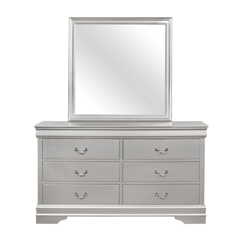 Modern Silver Toned Dresser with 6 Drawer