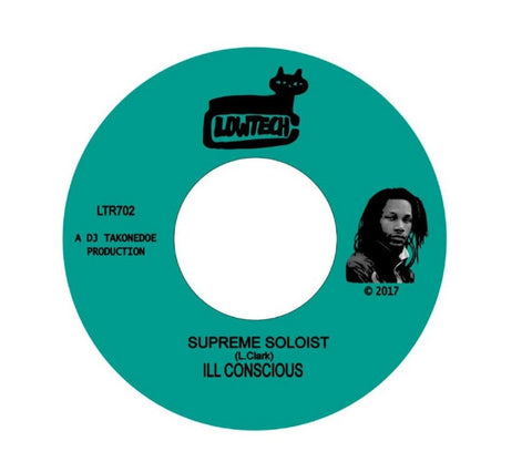 SUPREME SOLOIST OG & REMIX - 45 VINYL SINGLE