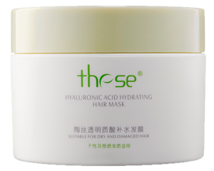 THESE Hyaluronic Acid Hydrating Hair Mask