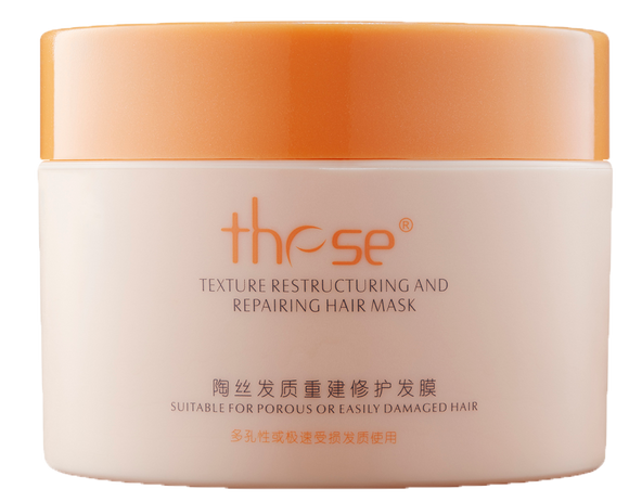 THESE Texture Restructuring And Repairing Hair Mask
