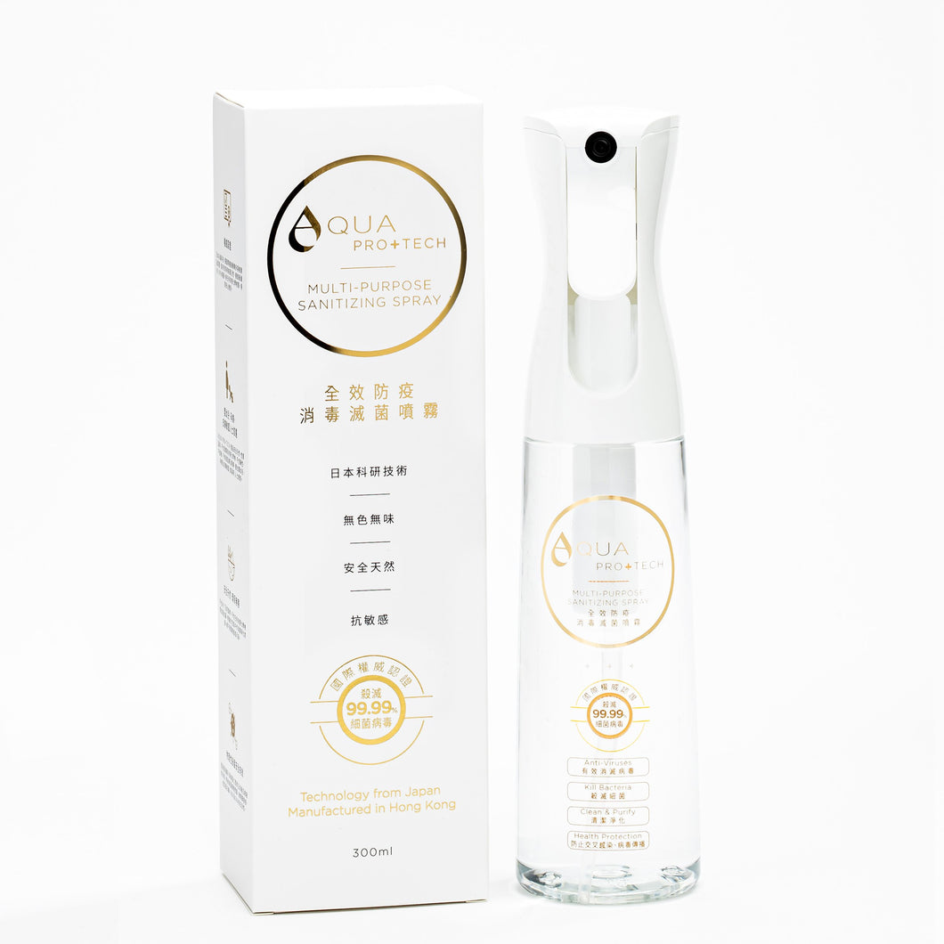 【Aqua Pro+Tech】Multi-Purpose Sanitizing Spray(300ml)