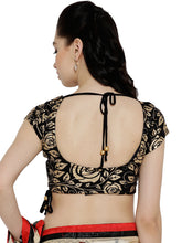 Load image into Gallery viewer, All Over Printed Short Blouse With Adjustable Cord On Waist