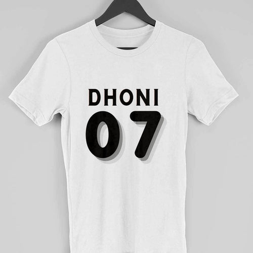 Dhoni 07 - Short-Sleeve Men's T-Shirt - Tee-Zoo