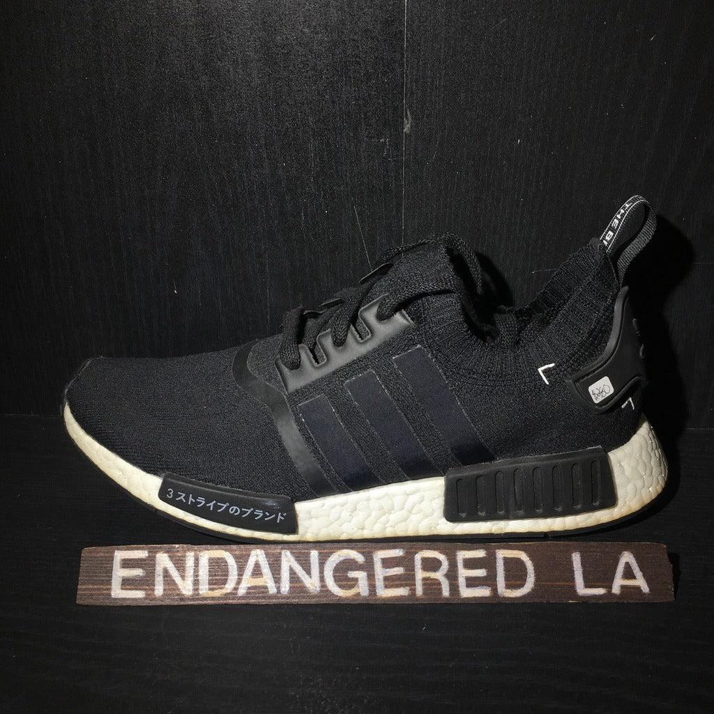 Adidas NMD PK Japan Black Sz 9.5