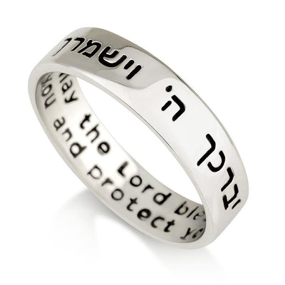 May The L-rd Bless You Ring - Holy Land Jewels