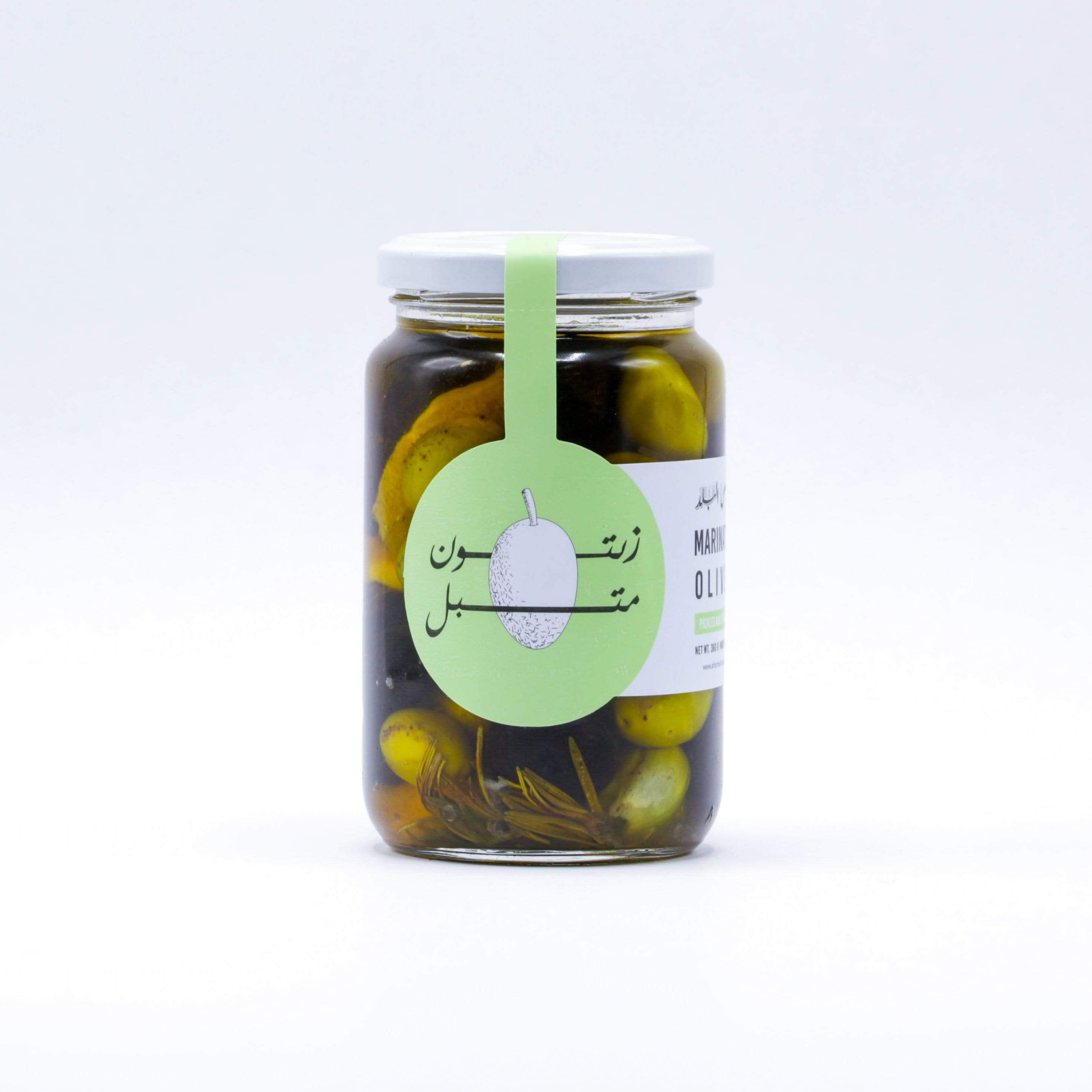 Shams El Balad Grocery Shams Marinated Olives