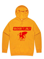 Paper Dragon Hoodie with Hangul