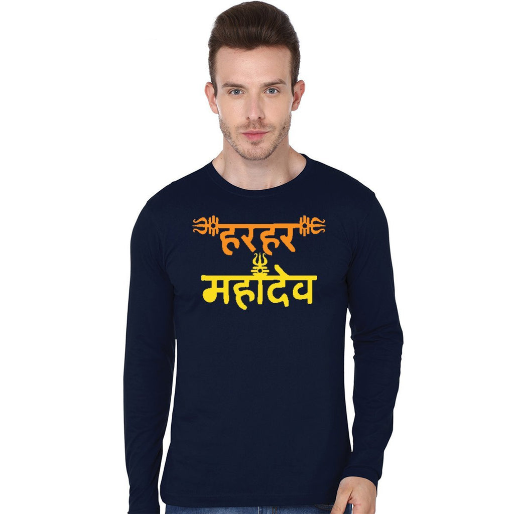 Har Har Mahadev - Full Sleeve T Shirt