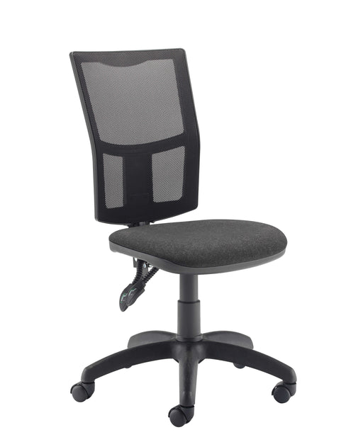 Calypso II Mesh Back Operator Chair