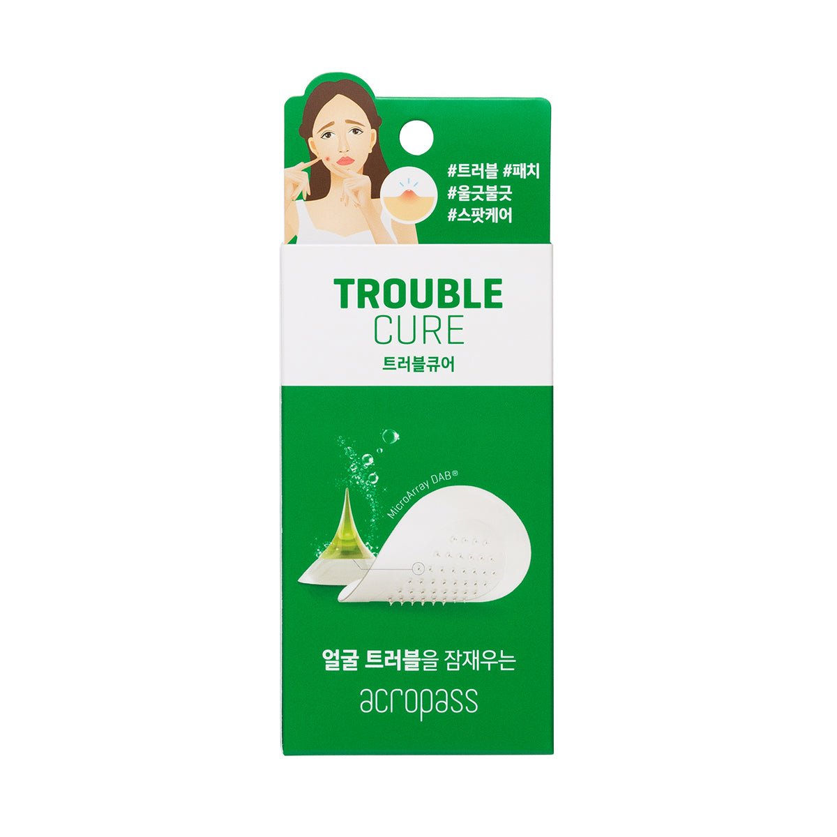 [Acropass] Trouble Cure (Skin Cleanser 6 ea + Trouble Cure 6 patches)