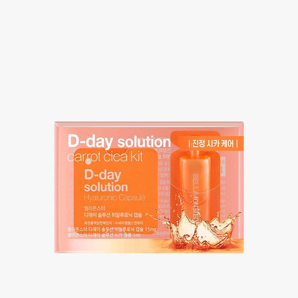 [BELLAMONSTER] D-day Solution Hyaluronic Capsule & Carrot Cica Ampoule 1 ea