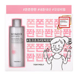 [Tonymoly] Wonder Ceramide Mocchi SET (Toner 200ml, Cleanser 100ml, Cream 100ml)