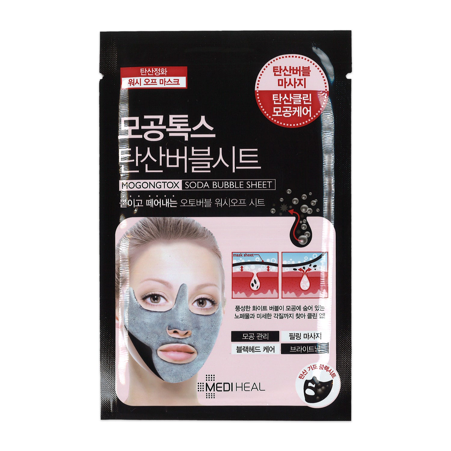 [Mediheal] Mogongtox Soda Bubble Sheet Mask