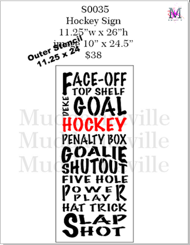S0035 Hockey Subway Sign