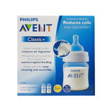 Avent BOTTLE CLASSIC PLUS PP-125ML