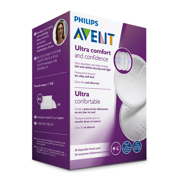 Avent 24 DISPOSABLE BREAST PAD