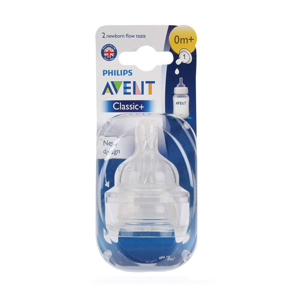Avent SILICONE TEATS 0M+
