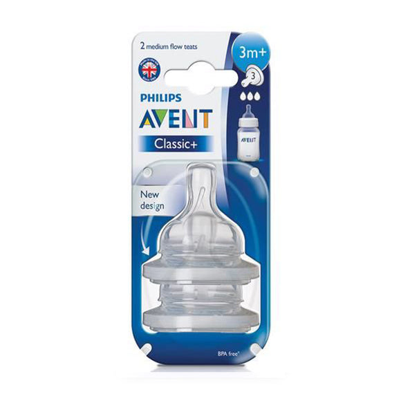 Avent SILICONE TEATS 3M+