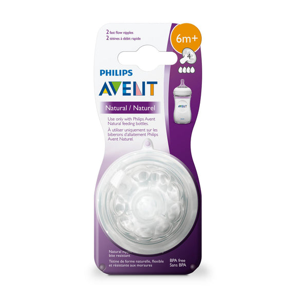 Avent Natural Teat 6M+