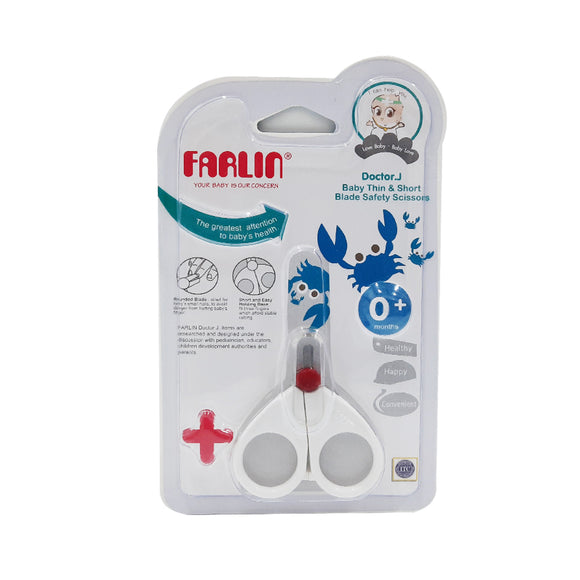 Farlin Thin And Short Blade Scissor  Baby Safety
